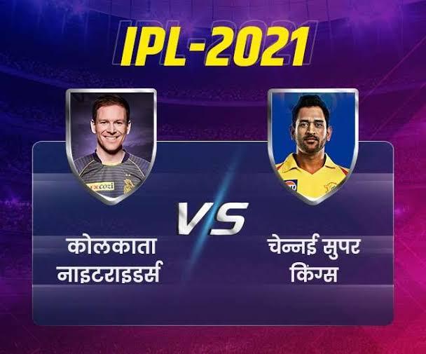 चेन्नई,हैद्राबाद चा मोठा विजय !